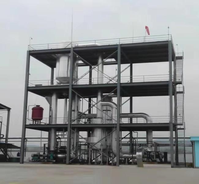 8吨/时 NaCl废水西甲赞助商ballbetapp
