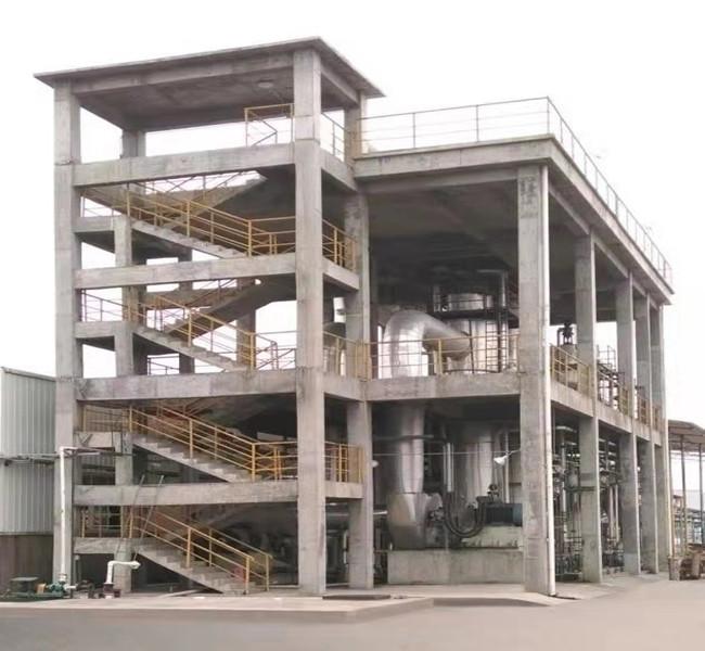 20吨/时 NaCl废水西甲赞助商ballbetapp