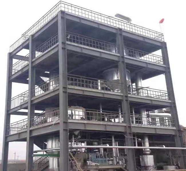 15吨/时 硫酸钠废水西甲赞助商ballbetapp
